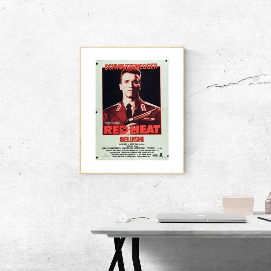 Vörös zsaru filmplakát