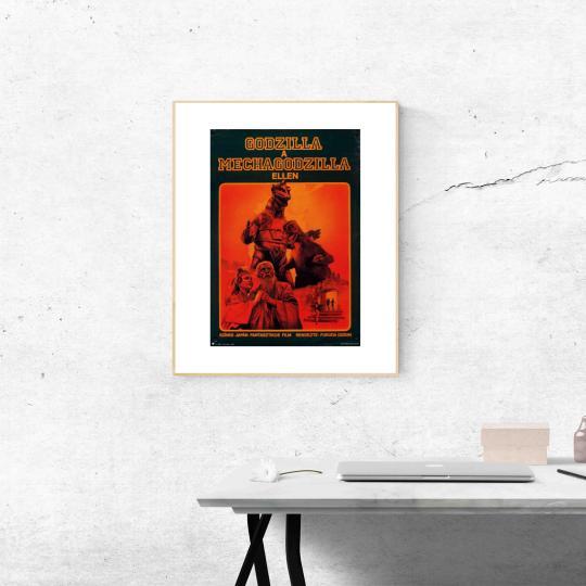 Godzilla a Mechagodzilla ellen filmplakát
