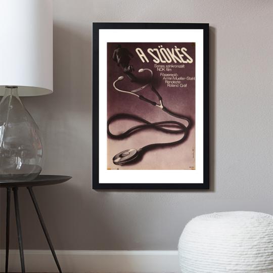 A szökés filmplakát