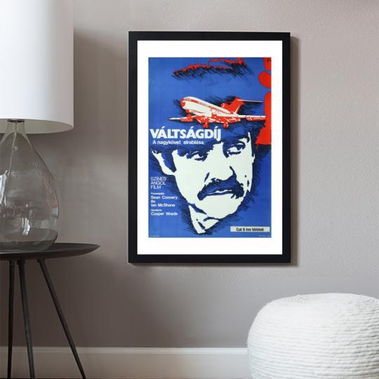 Váltságdíj  filmplakát