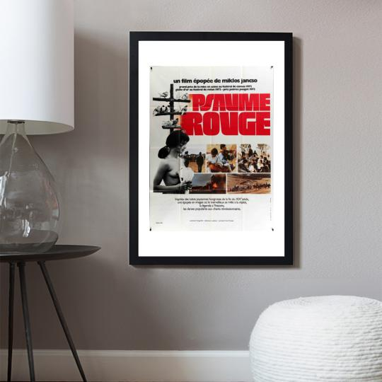 Még kér a nép filmplakát