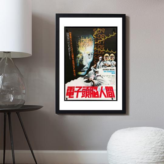 Az átprogramozott ember filmplakát