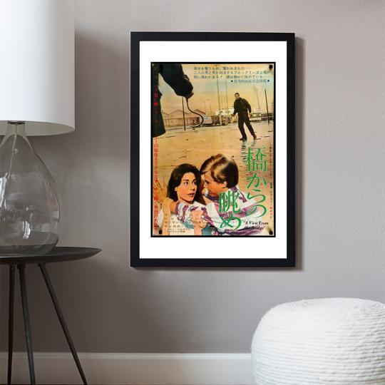 Pillantás a hídról filmplakát