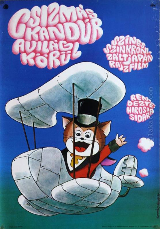 Csizmás Kandúr filmplakát