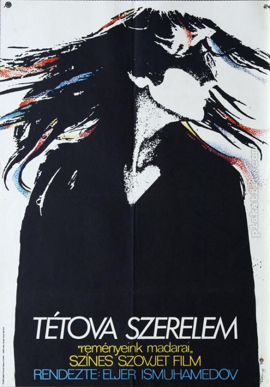 Tétova szerelem filmplakát