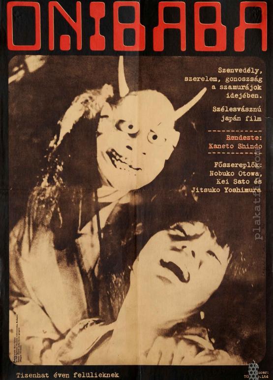 Onibaba filmplakát