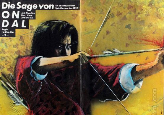 A harcos legendája filmplakát