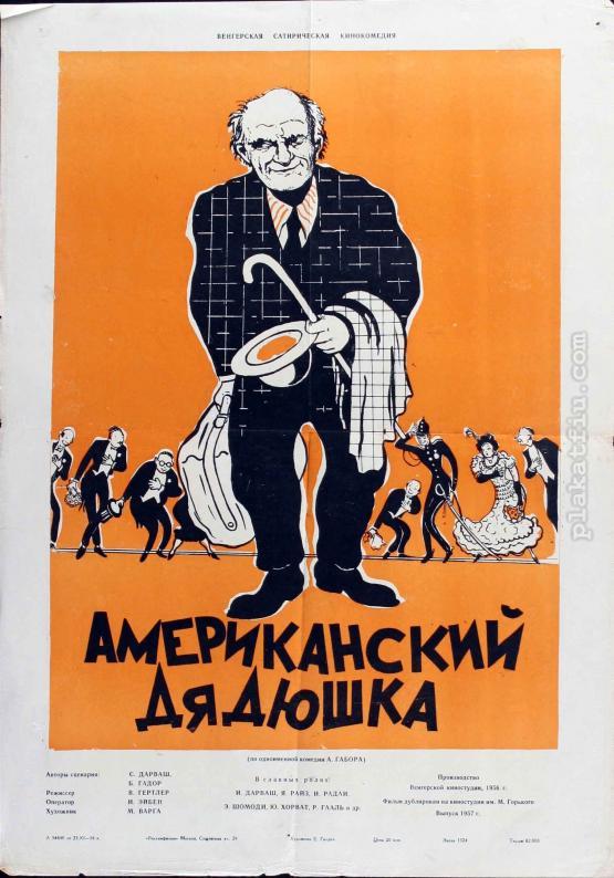 Dollárpapa filmplakát