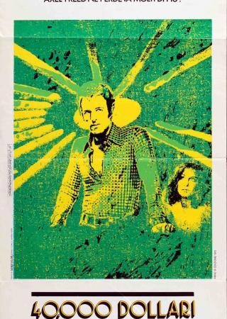 A szerencsejátékos filmplakát