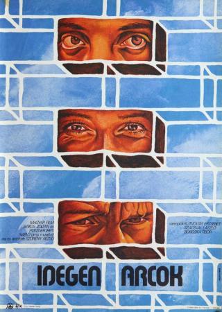 Idegen arcok filmplakát