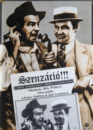 Szenzáció!!! filmplakát