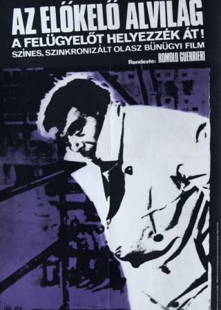 Az előkelő alvilág filmplakát