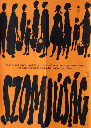 Szomjúság filmplakát