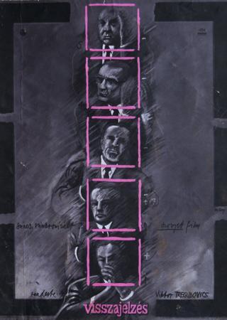 Visszajelzés filmplakát