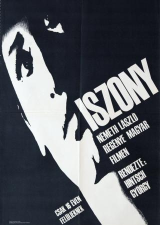 Iszony filmplakát