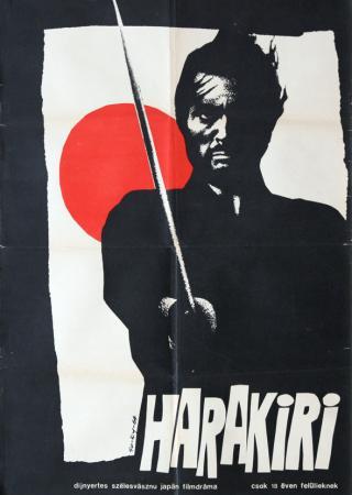 Harakiri  filmplakát