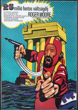 25 millió fontos váltságdíj filmplakát
