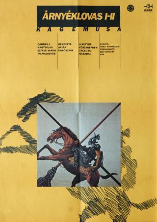 Árnyéklovas filmplakát