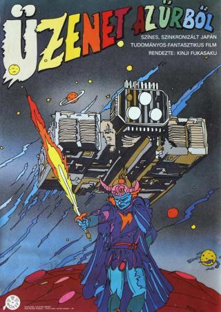 Üzenet az űrből filmplakát