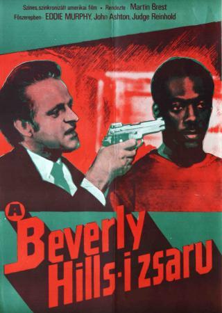 Beverly Hills-i zsaru filmplakát