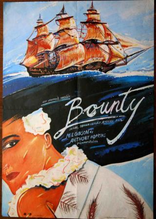 Bounty filmplakát