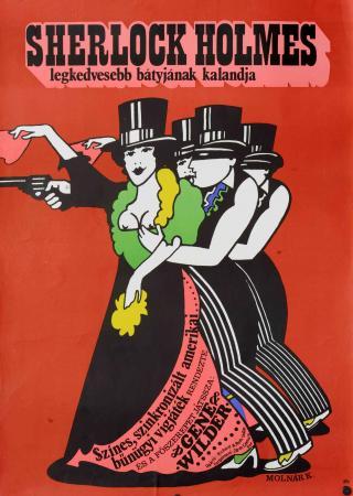 Sherlock Holmes legkedvesebb bátyjának kalandjai filmplakát