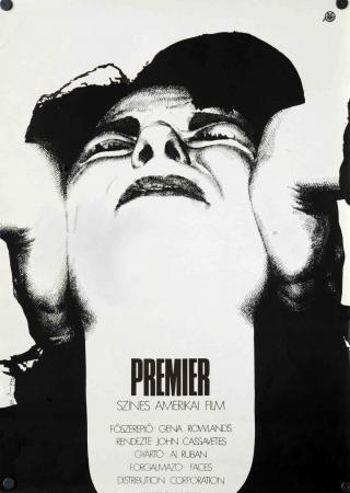 Premier filmplakát