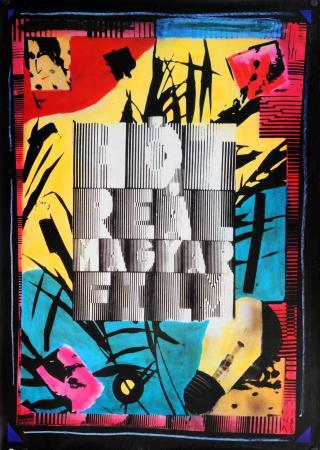 Hótreal filmplakát