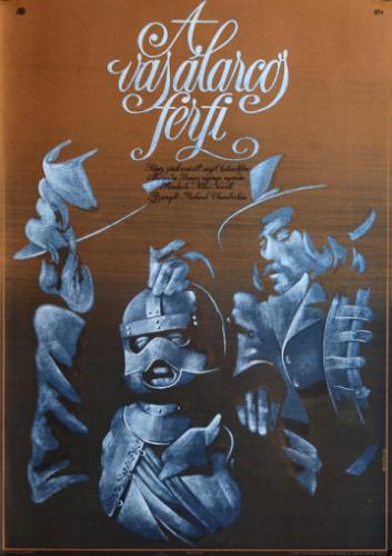 A vasálarcos férfi filmplakát
