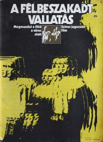 A félbeszakadt vallatás filmplakát