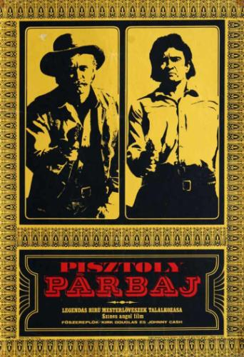 Pisztolypárbaj filmplakát