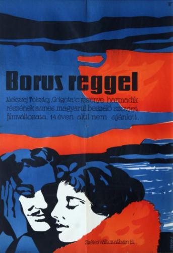Borús reggel filmplakát