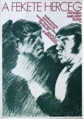 A Fekete herceg filmplakát