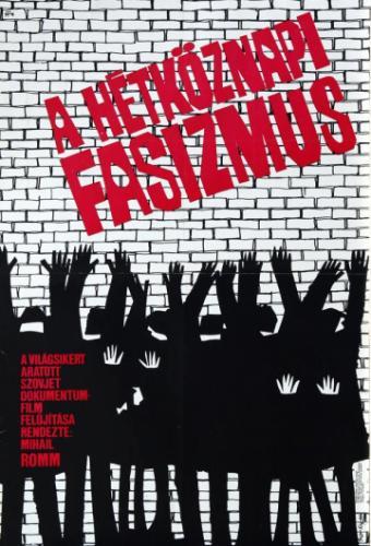 Hétköznapi fasizmus  filmplakát