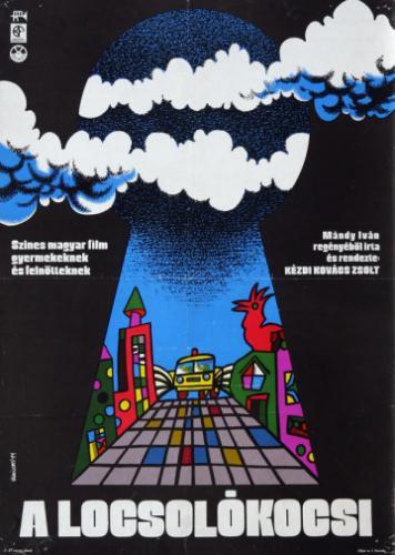 A locsolókocsi filmplakát