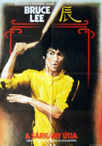 A Sárkány útja filmplakát