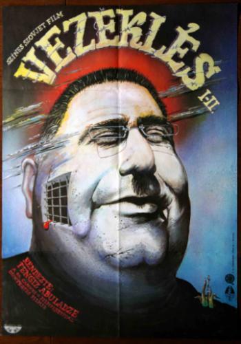 Vezeklés filmplakát