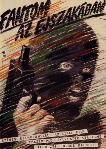 Fantom az éjszakában filmplakát
