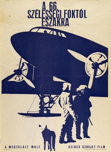 A 66. szélességi fok filmplakát