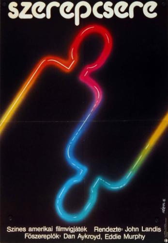 Szerepcsere filmplakát