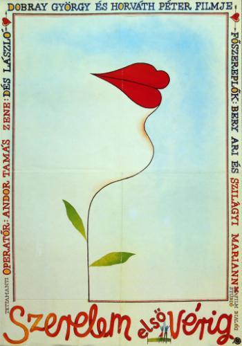 Szerelem első vérig filmplakát