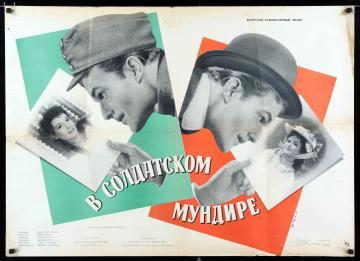 Bakaruhában filmplakát