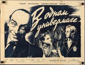 Állami Áruház filmplakát